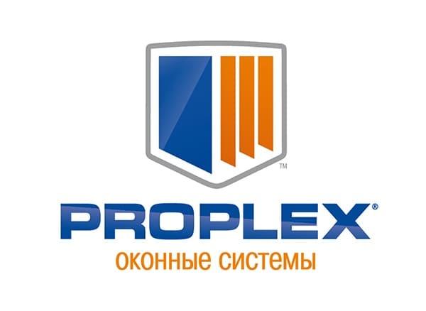 Проплекс